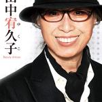 Японский омолаживающий массаж лица — минус 10 лет!