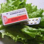 Фолиевая кислота витамин женского рода