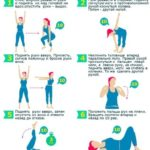 Комплекс физических упражнений утренней гимнастики