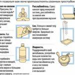 Укрепление здоровья и иммунитета